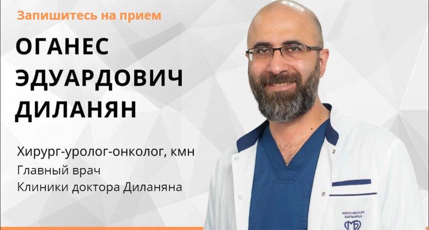 onlayn-zasovivanie-paltsev-v-muzhskuyu-uretru
