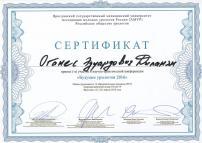 Больничный лист для иногородних в Москве Лефортово